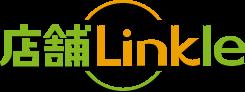 店舗Linkle